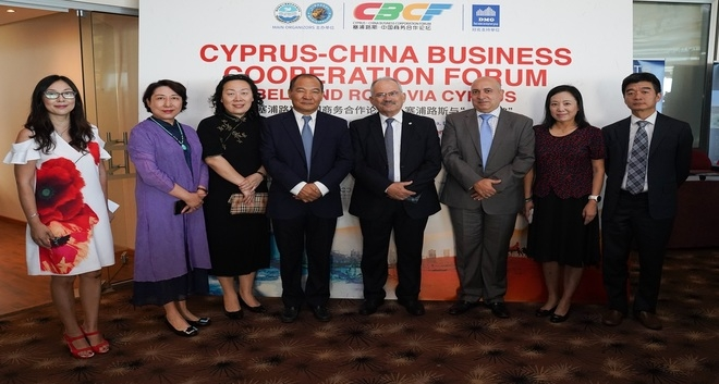 1st Cyprus-China Business Cooperation Forum