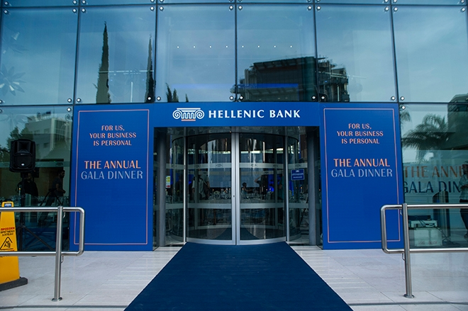 12. 1st Annual Hellenic Bank Business Division Gala Dinner