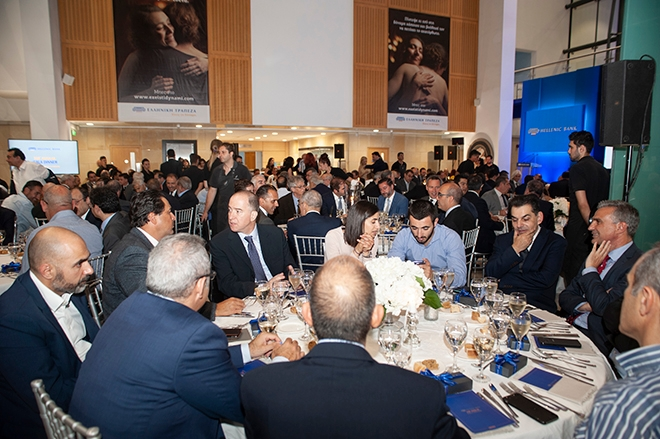 6. 1st Annual Hellenic Bank Business Division Gala Dinner