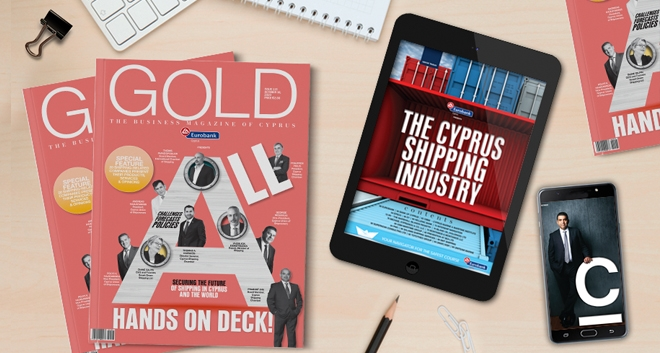 GOLD New Issue: All Hands on Deck!