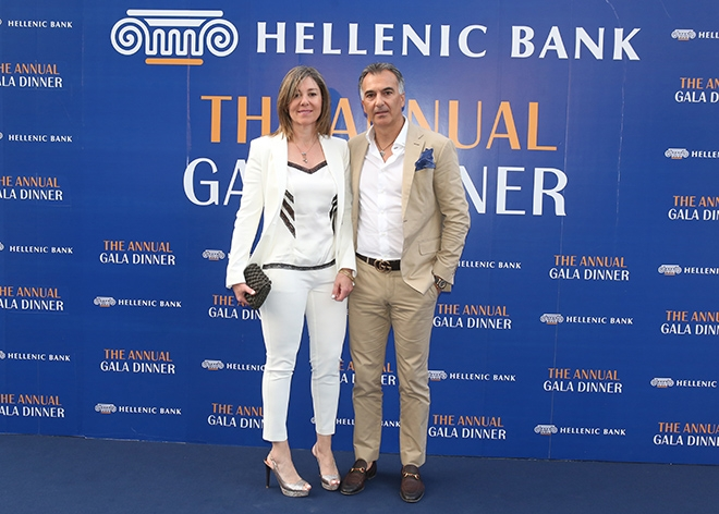 8. 1st Annual Hellenic Bank Business Division Gala Dinner