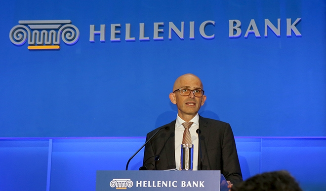 3. 1st Annual Hellenic Bank Business Division Gala Dinner