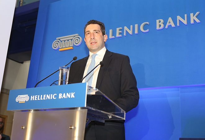 5. 1st Annual Hellenic Bank Business Division Gala Dinner