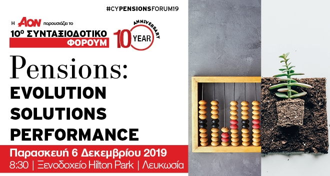 The 10th Pension and Provident Funds Forum
