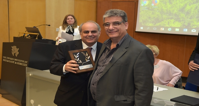 RCB Bank honored by Cyprus Association of Patients with Myasthenia Gravis