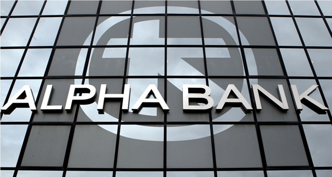 Alpha Bank Greece has revealed that as of July 6 2015, the institution ...