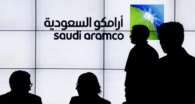 Aramco Shares Jump in World's Biggest Ever Market Debut