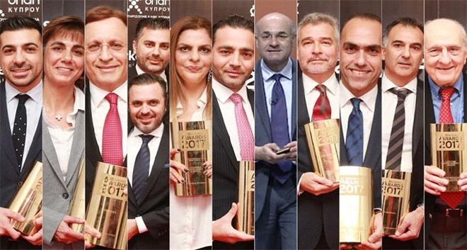 IN Business Awards 2017: The Winners