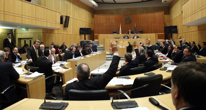 Cyprus Parliament Approves Code Of Conduct For MPs