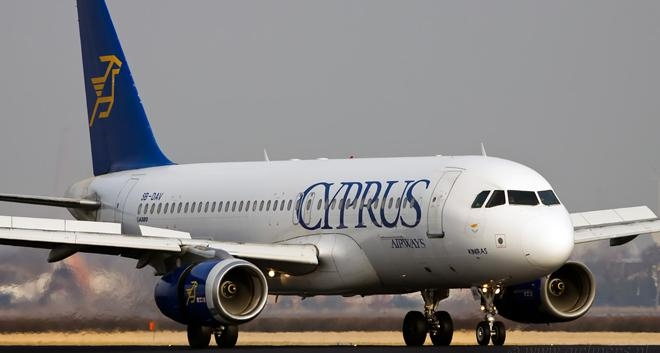 Cyprus airways heathrow slots