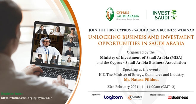 Business Webinar: Unlocking Business and Investment Opportunities in Saudi Arabia