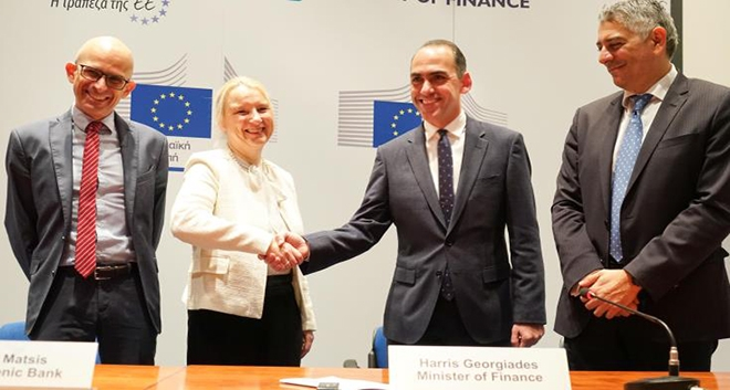 EIB Signs Loan Agreements with CCB and Hellenic Bank