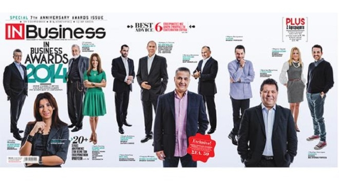 in business magazine special awards issue
