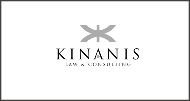 Kinanis Law Firm Organises Photography Competition 2019