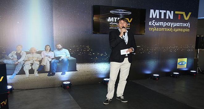 MTN TV: MTN Presents its New Service