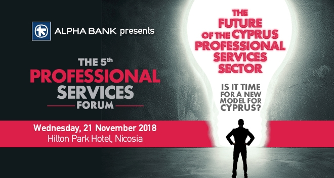 The 5th Professional Services Forum