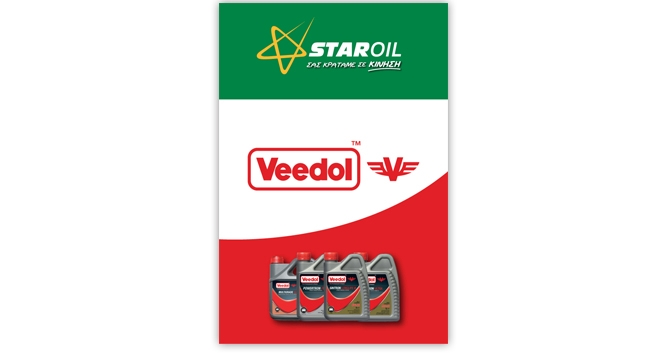 Staroil Appointed Veedol lubricants' Exclusive Distributor in Cyprus