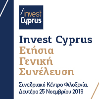 Invest_Cyprus_AGM_18/10-25/11_200x200px