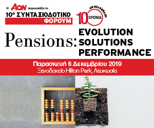 Pension_Funds_11/09-05/12_300x250px