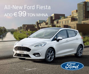 Ford_17/10/2018-17/10/2019